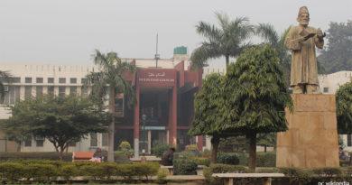 Jamia Millia