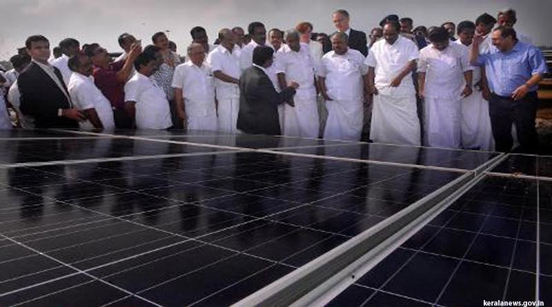 Cochin Airport Solar Panels