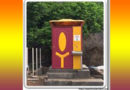Manipur leads the Northeast with  first solar toilet