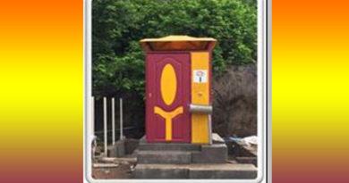 Solar Toilet