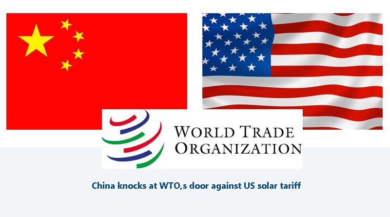 World Trade Organization China and US