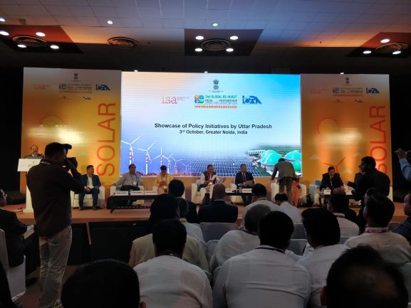 UP Session showcase of policy of initiatives by Uttar Pradesh