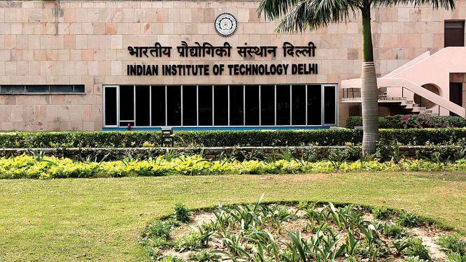 IIT Delhi Campus Logo