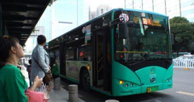 Shenzhen Bus