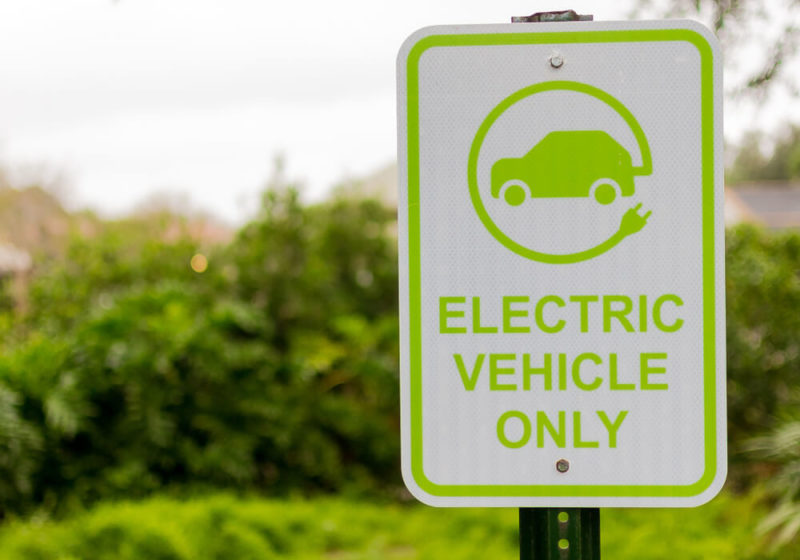 Electric Vehicle only