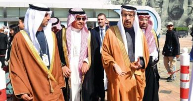 Saudi Minister at event