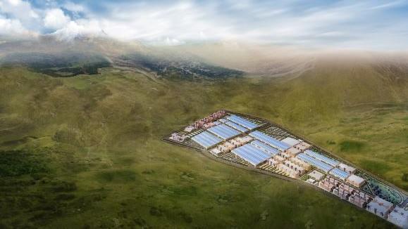 Aerial View of BYD Qinghai Factory