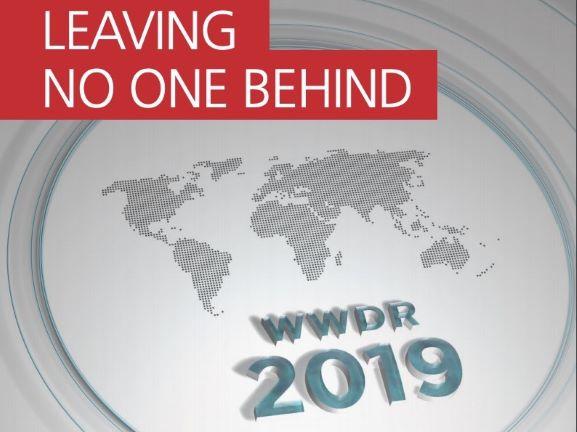 WWDR 2019 banner