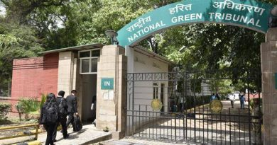 National Green Tribunal HQ