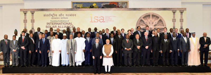 ISA Members