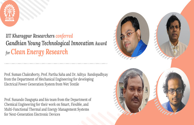 young technological innovation award kgpchronnicle updated final